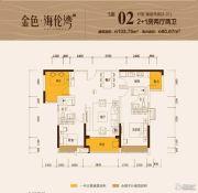 金色海伦湾3室2厅2卫103平方米户型图