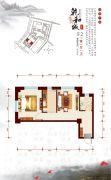 乾和城1室1厅1卫60平方米户型图