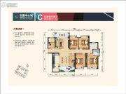 创富中心城5室2厅2卫0平方米户型图