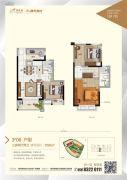 碧桂园融侨・时代城3室2厅2卫90平方米户型图