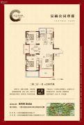 苏建名都城2室2厅1卫108平方米户型图