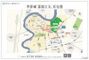 华侨城嘉陵江天交通图