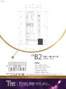 塘朗城TOWN寓1室1厅1卫38平方米户型图