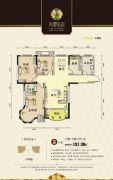 翡翠名都3室2厅2卫137平方米户型图