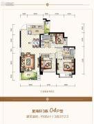 海逸星宸3室2厅2卫96平方米户型图
