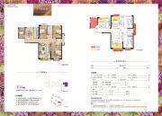 旗山・领秀4室2厅2卫119平方米户型图