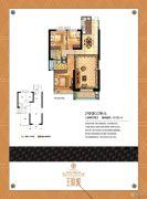 王府城3室2厅2卫152平方米户型图