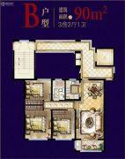 中梁首府3室2厅1卫90平方米户型图