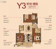 弘阳昕悦府4室2厅2卫117平方米户型图
