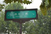 天浩上元郡交通图