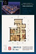 恒嘉 现代城3室2厅2卫94平方米户型图