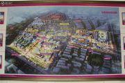 怡购城规划图