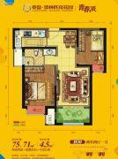 奥林匹克花园2室2厅1卫75平方米户型图