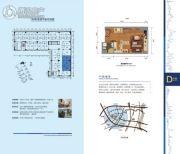 洋湖时代广场43平方米户型图
