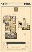 恒信・中央公园3室2厅2卫138平方米户型图