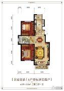 皇冠壹品2室2厅1卫105--112平方米户型图