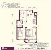 保莱蓝湾国际2室2厅1卫95--96平方米户型图