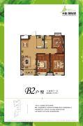 中新国际城3室2厅1卫108平方米户型图