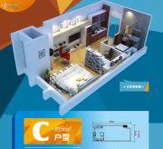 南宁江南万达广场2室1厅1卫56平方米户型图