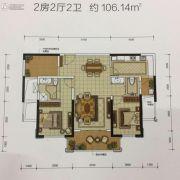 惠天然梅岭国际2室2厅2卫106平方米户型图