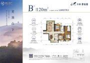 东城碧桂园3室2厅2卫120平方米户型图