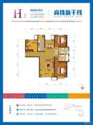 高铁新干线2室2厅2卫125平方米户型图