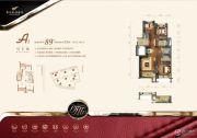 阳光城翡丽湾3室2厅2卫0平方米户型图