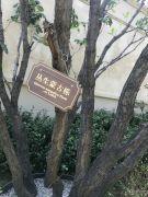 北京城建・龙樾华府外景图