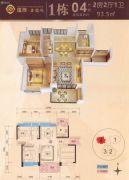 汇展华城2室2厅1卫93平方米户型图