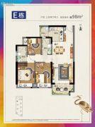 富力英皇金禧花园3室2厅2卫98平方米户型图
