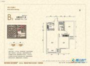 一方南岭国际2室2厅1卫79平方米户型图