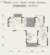 通用时代国际社区2室2厅2卫127平方米户型图