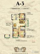 紫金华府3室2厅2卫104平方米户型图