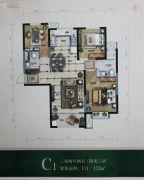 保利花园3室2厅2卫111--113平方米户型图