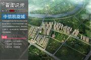 中海凯旋城看图说房