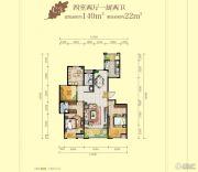 明威橡树湾4室2厅2卫140平方米户型图