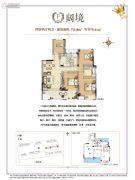 华宇锦绣花城4室2厅2卫128--141平方米户型图