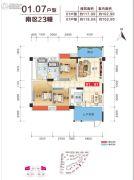 华浩国际城3室2厅2卫117--118平方米户型图