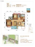 昆明新城吾悦广场3室2厅2卫118平方米户型图