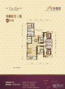 左岸观邸4室2厅3卫182平方米户型图