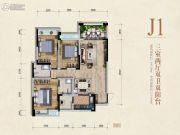 万嘉国际社区3室2厅2卫105--119平方米户型图