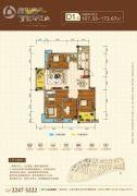 磐龙世纪城4室2厅2卫0平方米户型图