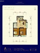 天宁小筑2室1厅1卫75平方米户型图