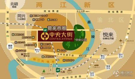 蔡家中央大街