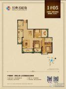 华信・名旺角3室2厅2卫119平方米户型图