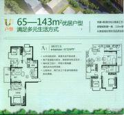 世豪香颂时光3室2厅2卫124平方米户型图