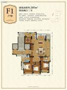 绿城・玫瑰园4室2厅3卫205平方米户型图