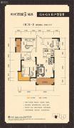 雅士林欣城3室2厅1卫89平方米户型图