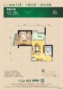 碧桂园・生态城1室1厅1卫45平方米户型图