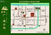 天广・清华苑规划图